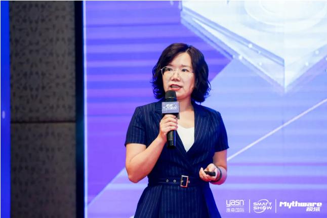 SmartShow2020「渠道万里行·四川站」回顾篇——和气聚力