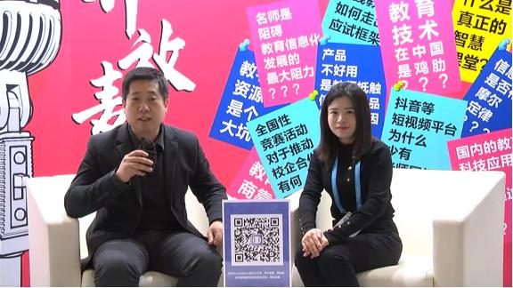 百家云副总裁于范勇:双师课堂正在重新定义未来教室